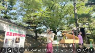 潮崎ひろの & レイ(米娘舞娘)(#24905)