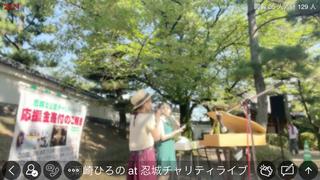 潮崎ひろの & 岡田茜(#24976)