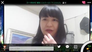 藍風くじら(#2878)