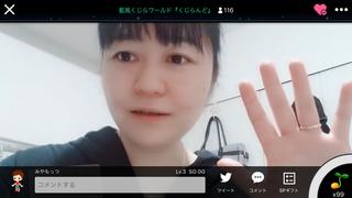 藍風くじら(#3511)