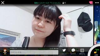藍風くじら(#3907)