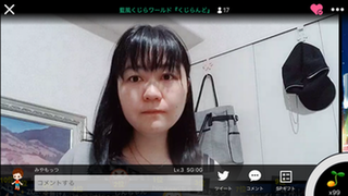 藍風くじら(#3928)