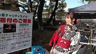 繭(#3903)