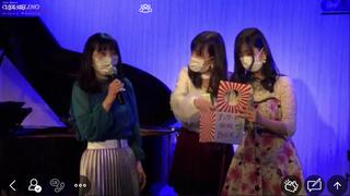 繭、前田有加里、岡田茜(#4925)