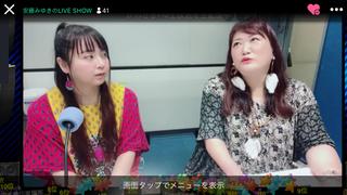 安藤みゆき & 美月圭奈(#4731)
