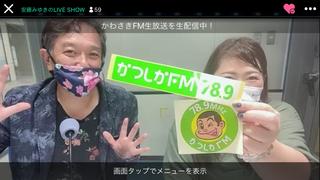 安藤みゆき、武美玲(#5341)