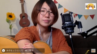 風見穏香(#716)