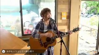風見穏香(#962)