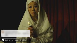 小浜田知子(#340)