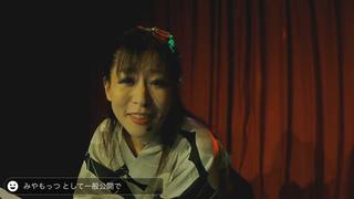 小浜田知子(#391)