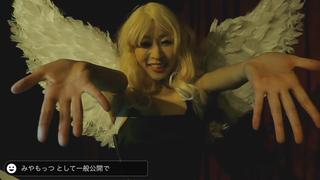 小浜田知子(#440)