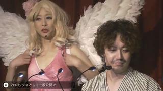 小浜田知子 & 高島ユータ(#460)