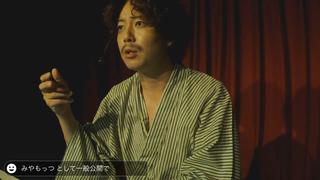 高島ユータ(#45)